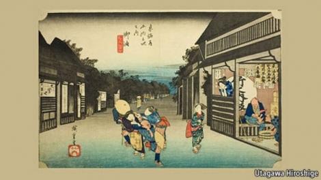 Hiroshige, Frank Lloyd Wright